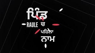 Raule Song Gurlej Akhtar Jassa Dhillon Whatsapp Status Video
