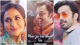 Main Jis Din Bhula Du Song Whatsapp Status Video Download