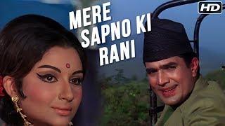 Mere Sapno Ki Rani Song Whatsapp Status Video Download
