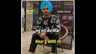 Nirvair Pannu Don't Know Why Song Status Video Download