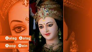 Mata Rani Status Video Download For Whatsapp