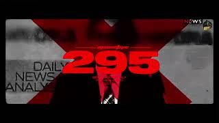 295 Sidhu Moose Wala Song Whatsapp Status Video Download