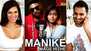 Manike Mage Hithe Song Whatsapp Status Video Download