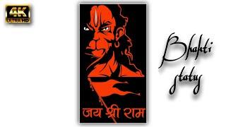 Bajrangbali Whatsapp Status Video Download Hanuman Status