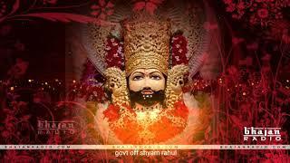 khatu Shyam Whatsapp Status Video Download Shyam Baba Status