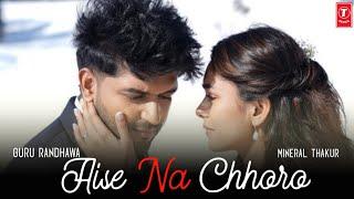 Aise Na Chhodo Whatsapp Status Video Download HD