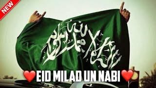 Eid Milad Un Nabi Whatsapp Status Video Download